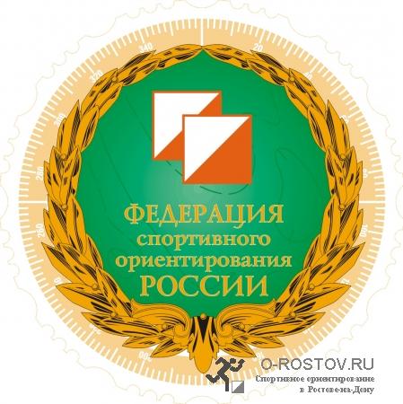 Встреча с руководством ФСО России
