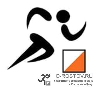 Анонс осенних соревнований в Ростовской области