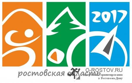 Чемпионат и Первенство Ростовской области