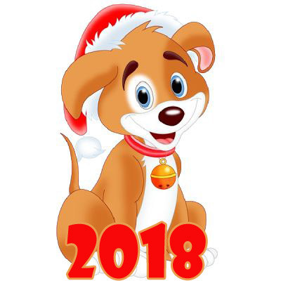 С наступающим 2018 годом!!!