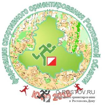 Чемпионат и Первенство ЮФО и СКФО