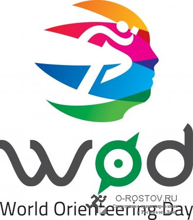 Соревнования, посвященные всемирному дню ориентирования