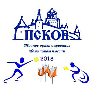 Трейл-О * Чемпионат России 2018 * Итоги