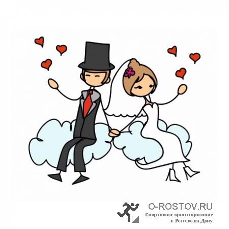 Свадебная гонка