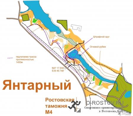 Янтарный биатлон 2019