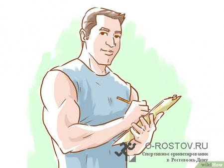Тренера Ростовской области