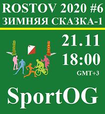 Трейл-О * Internet TrailO Rostov 2020 #6 * 21/11/2020