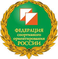 Всероссийские online соревнования
