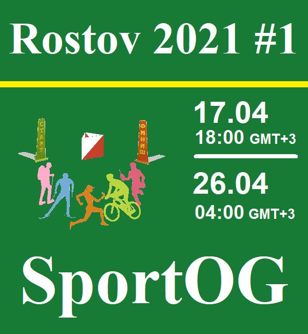 SportOG * Rostov-2021#1 * Первенство Области по трейл-о * 17.04.2021