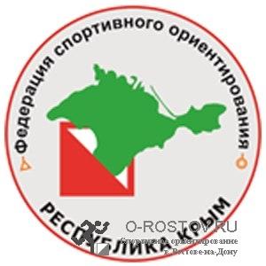 ЧиП ЮФО и СКФО в Крыму