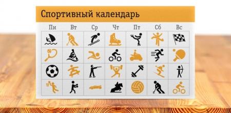 Календарь 2022!!!