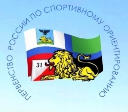 Поездка на Первенство России в г.Белгород и на Чемпионат России в г.Майкоп