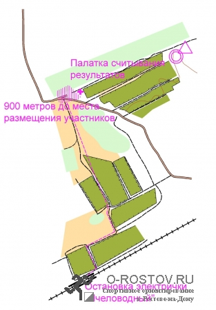 """""""Желтый лист -2021"""""""