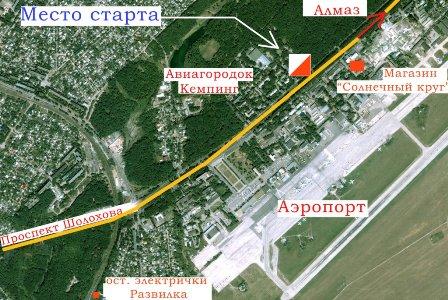 РОССИЙСКИЙ АЗИМУТ 2010 * ИНФОРМАЦИЯ