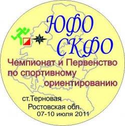 Итоги с Чемпионата и Первенства ЮФО и СКФО